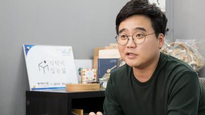"""김재훈 식탁이있는삶 대표 """"스마트팜'으로 농업을 고부가 성장산업으로 만들 것"""""""