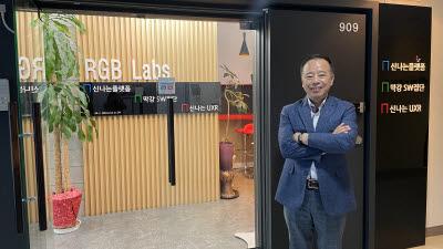 신나는플랫폼, '동국대 모바일시스템' 사업 수주…8억원 규모