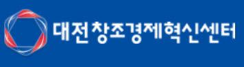 대전혁신센터, 5G 융합서비스 스타트업 발굴?육성 스타트