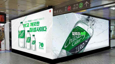 서울 지하철 디지털 화면광고 1~8호선으로 확대...LED 추가도입