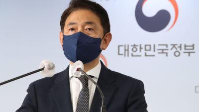 민주당 부동산 전수조사 발표...국민의힘 동참 여부 촉각