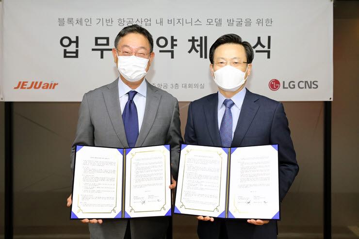 김이배 제주항공 대표(오른쪽)와 현신균 LG CNS 부사장은 지난 7일 서울 강서구 하늘길 제주항공 회의실에서 진행한 제주항공-LG CNS 블록체인 기반의 항공산업 신규 비즈니스 발굴을 위한 업무협약을 체결했다.