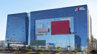 홈앤쇼핑, 중소기업 해외 판로확대 위해 4억원 협력기금 출연