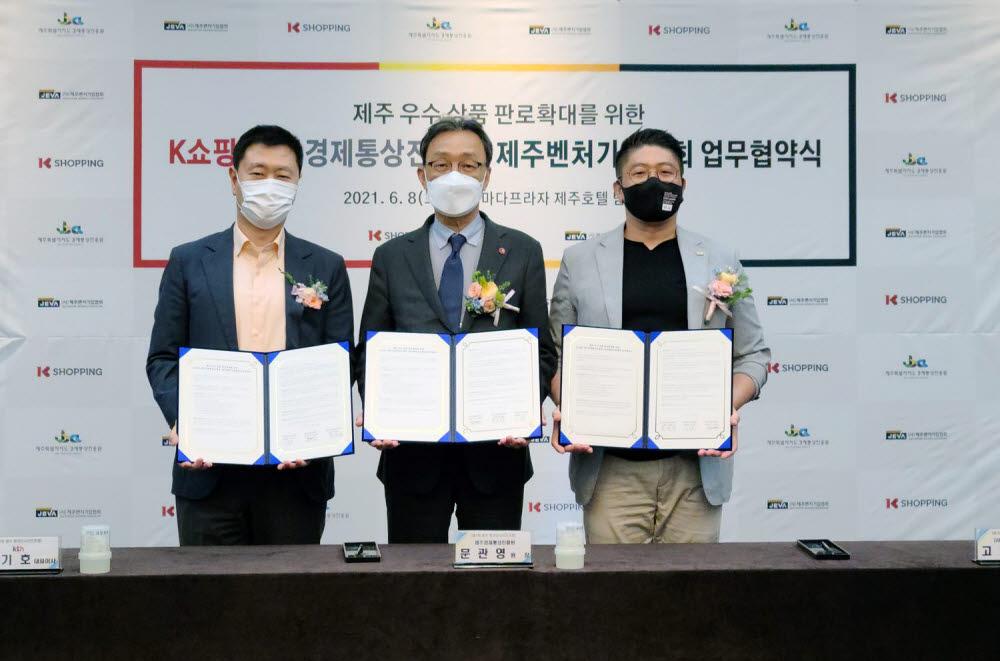 왼쪽부터 정기호 KTH 대표, 문관영 제주경제통상진흥원장, 고도호 제주벤처기업협회장.