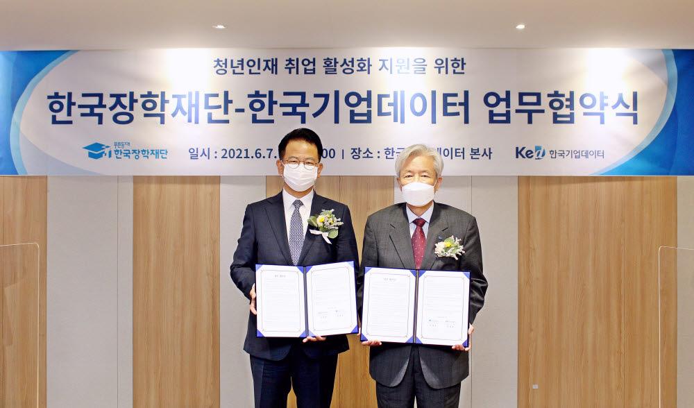 이호동 한국기업데이터 대표(왼쪽)와 이정우 한국장학재단 이사장이 업무협약 체결 후 기념사진을 촬영했다.