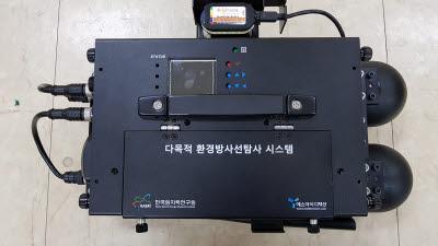 K-방사능 측정 장비, 태국시장 진출...아세안 영향력 확대