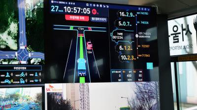 서울시, 첨단기술 활용한 미래 교통기술 전국에 전파한다