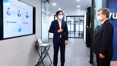 인공지능(AI) 안저검사 체험하는 권칠승 장관