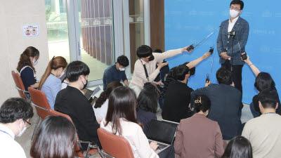 민주, 부동산 의혹 '우상호·양이원영·윤미향' 등 12명 탈당 권유