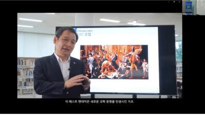 'IT21 글로벌 콘퍼런스' 10~11일 개최