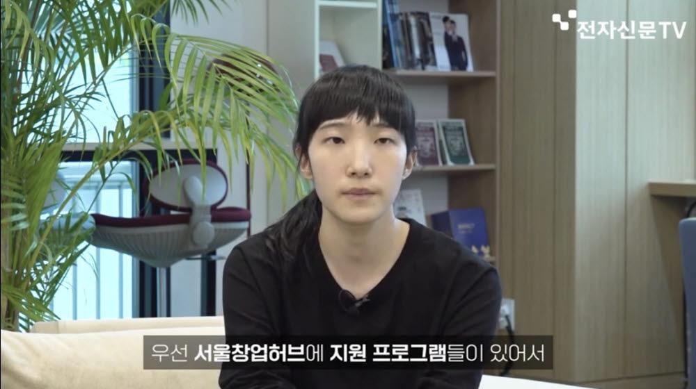 서울창업허브 성수 입주사 소보로(소리를 보는 통로) 윤지현 대표.