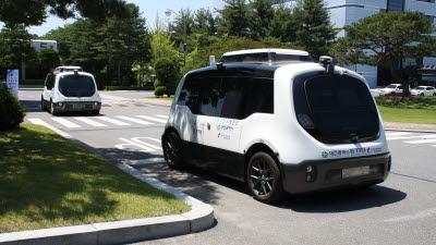 ETRI, 운전석 없는 자율주행 셔틀버스 운행한다...'자율주행 4단계' 실현 첫 발 내딛어