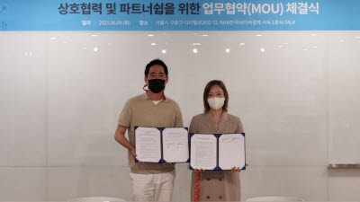 NHN한국사이버결제-쇼피, 해외 전자상거래 활성화 MOU 체결