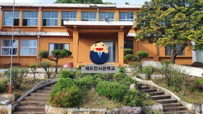 """""""재도전 성공기업 뭉쳤다""""...26일 함안에 민간 '재도전사관학교' 개소"""