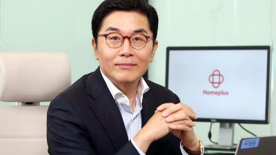 이제훈 홈플러스 대표, 제26대 한국체인스토어협회장 취임