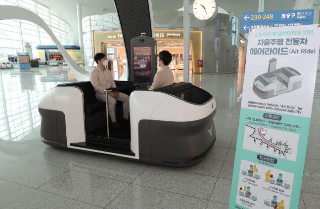 토르드라이브가 인천공항공사에 납품한 전동차 에어 라이드. 운전자 없이 탑승자가 입력한 목적지로 자율주행한다.