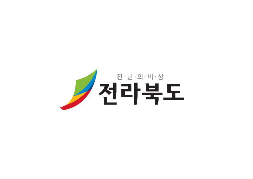 전북도 로고