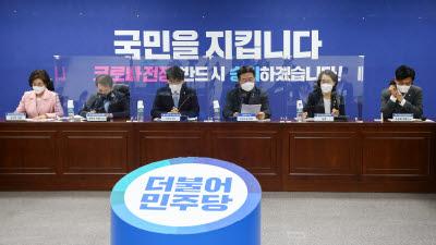 과방위 당정청협의회 발언하는 윤호중 원내대표
