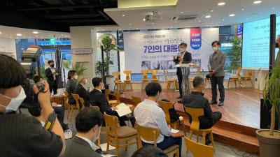 정치문화플랫폼 하우스, '대한민국 7인의 대통령' 연속 강연회