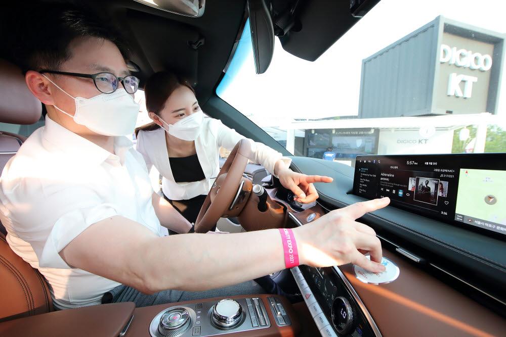 관람객이 KT 전시관 IVI(In-Vehicle Infotainment) 플랫폼 존에서 차량 내 엔터테인먼트와 내비게이션 정보시스템 솔루션을 체험하고 있다.