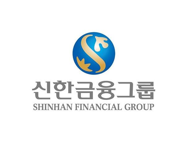 [상장기업분석] 신한금융지주, 공격적인 디지털 전환으로 '새로운 금융' 비전 제시