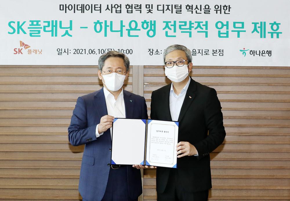 박성호 하나은행장(왼쪽)과 이한상 SK플래닛 대표가 10일 서울 하나은행 본점에서 마이데이터 서비스 협력을 위한 업무협약을 체결했다. (사진=하나은행)