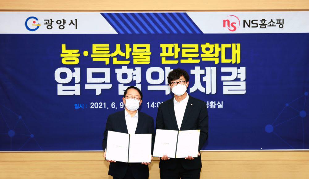 김경호 광양시 부시장(왼쪽)과 김용만 NS홈쇼핑 제1사업부장.