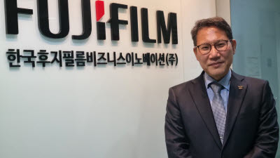 """김현곤 한국후지필름BI 영업본부장 """"오피스 업무 통합 관리 솔루션 업체로 도약"""""""