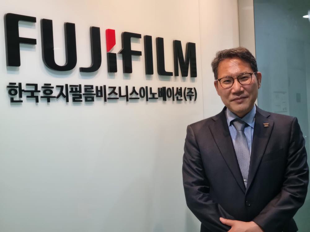 김현곤 한국후지필름BI 영업본부장(전무)