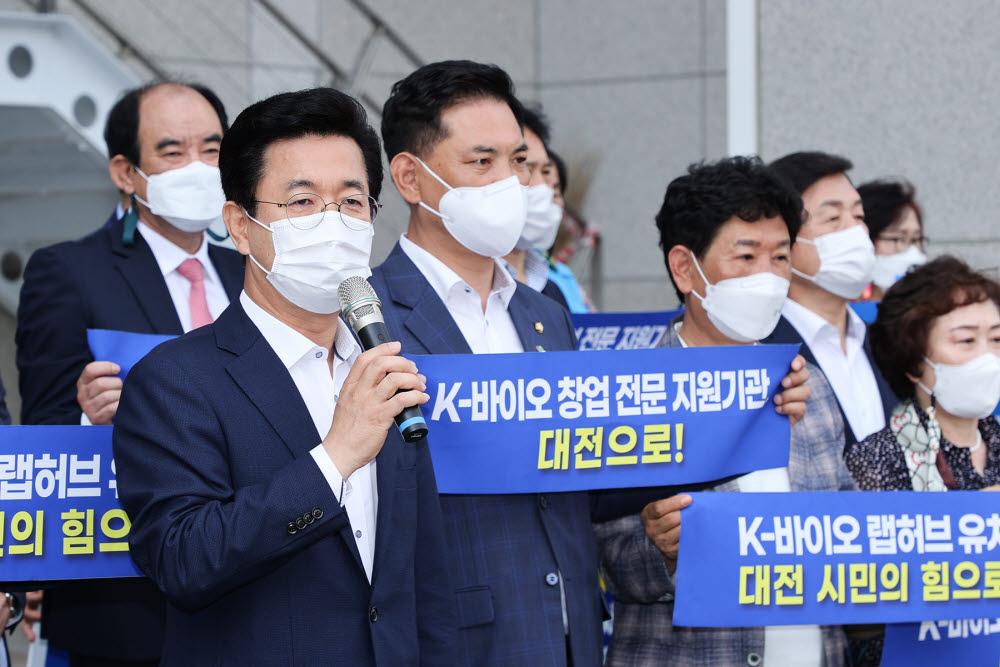 10일 대전사랑시민협의회가 개최한 케이(K)-바이오 랩허브 대전 유치 촉구 결의대회에서 허태정 시장이 유치 의지를 밝히고 있다.