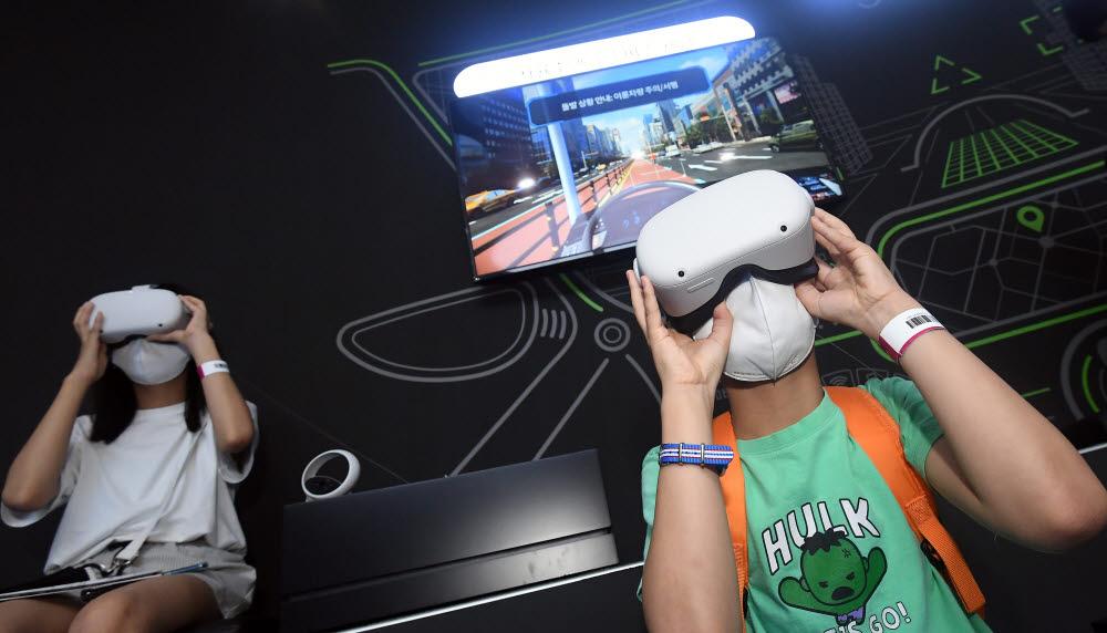 어린이들이 가상현실(VR)로 자율주행 수소버스 체험을 하고 있다.