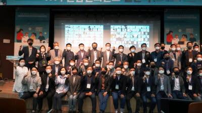 K-글로벌 창업멘토링센터, 18기 멘티 모집