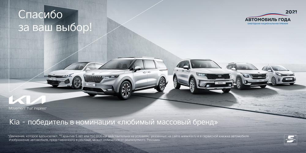 2021 러시아 올해의 차 6개 부문 석권.