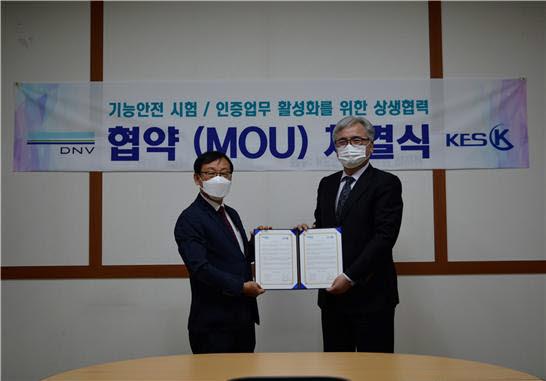 김영래 KES 대표(왼쪽)와 이장섭 DNV 한국대표가 업무협약을 맺고 기념촬영 하고 있다.