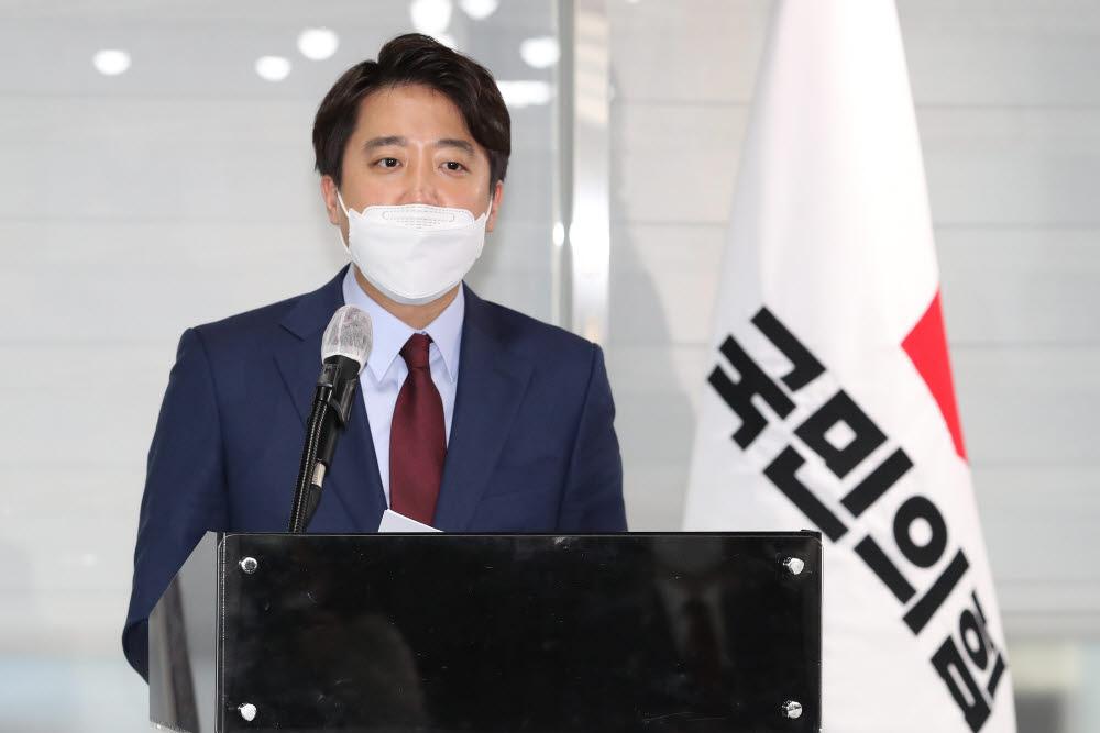 국민의힘 이준석 전 최고위원