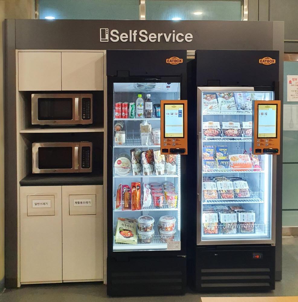 도시락부터 주류까지...유통업계 무인 자판기 도입 확대