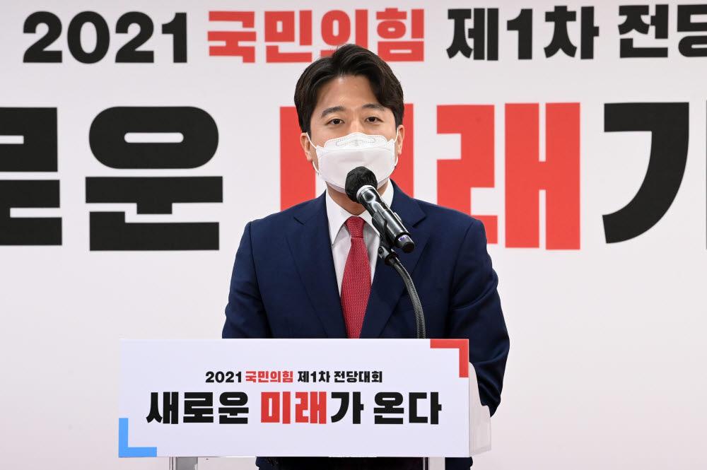 이준석 신임 국민의힘 대표