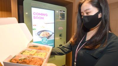 '도시락부터 주류까지' 무인 자판기 도입 확대