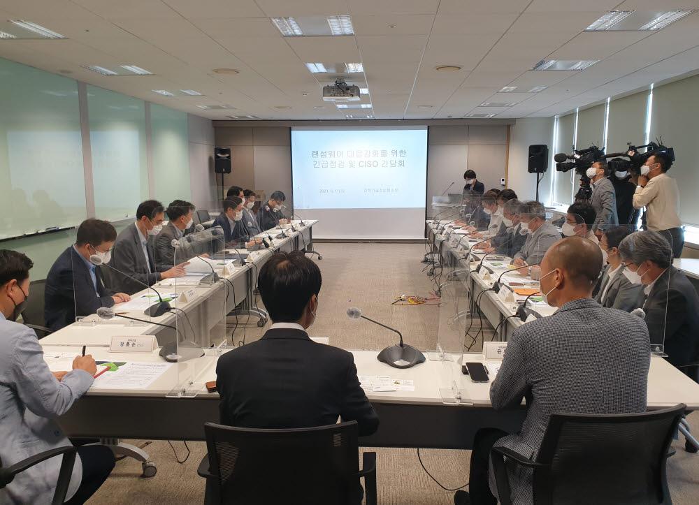 과학기술정보통신부가 11일 오후 서울 종로구 4차산업혁명위윈회 대회의실에서 랜섬웨어 대응 강화를 위한 정보보호최고책임자(CISO) 간담회를 개최했다. 과기정통부 제공