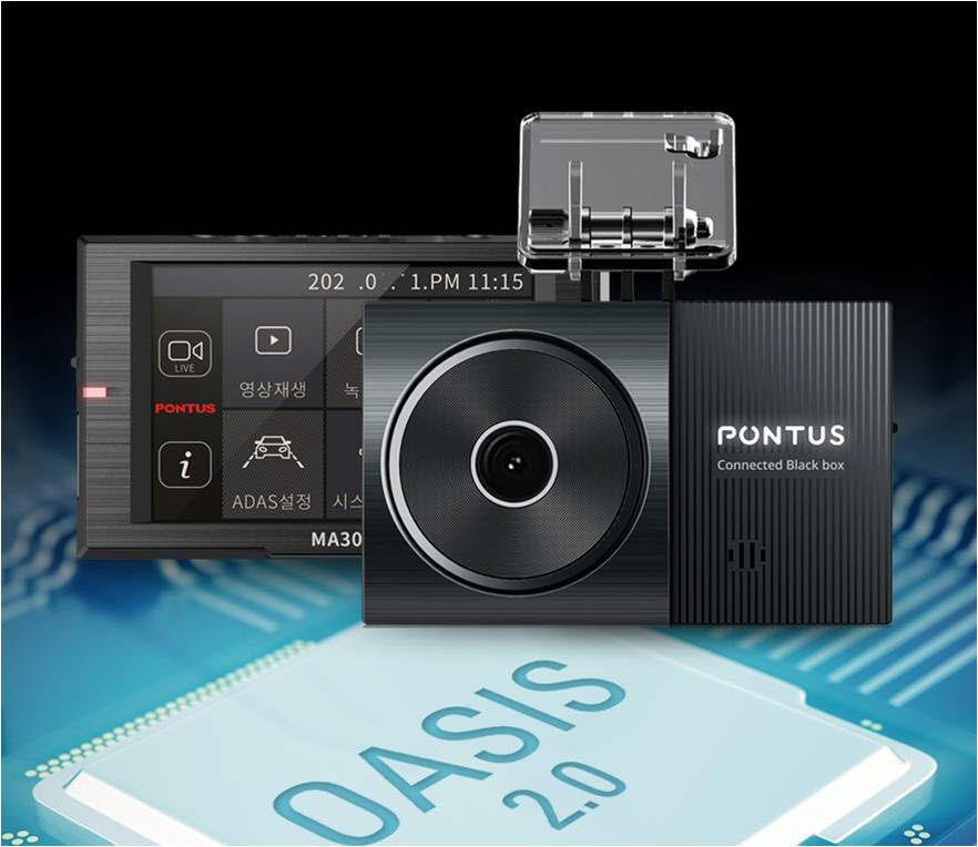 3.5인치 LCD형 블랙박스 폰터스 MA300
