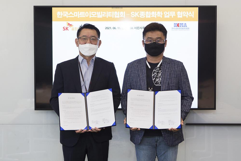 배성찬 SK 오토모티브 사업부장(왼쪽)과 하일정 KEMA 사무국장이 초소형 전기차 모빌리티향 경량소재와 응용제품 발굴을 위한 업무협약을 체결했다.