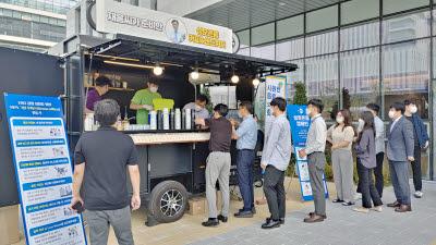 TIPA, '그린 오피스' 만들기 캠페인 전개…ESG 실천