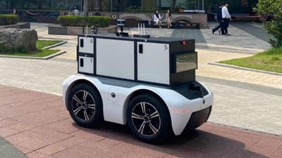 성남시, 전국 첫 자율주행 도서관 로봇 개발 나서