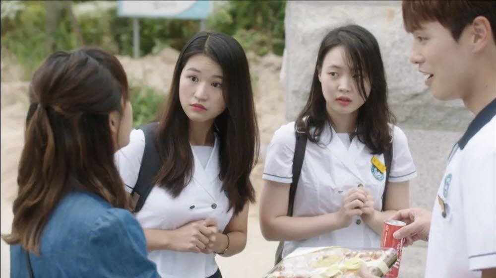 사진=KBS2 학교2017 캡처