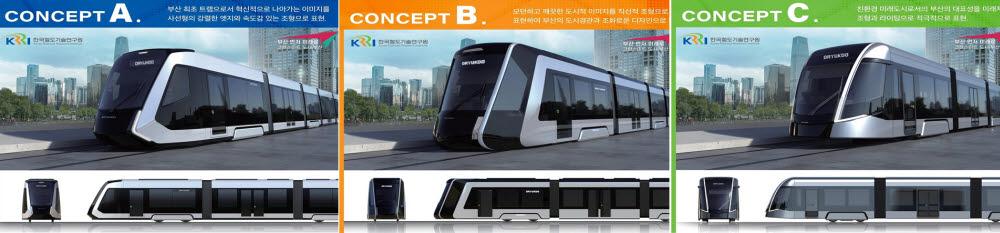 부산 오륙도선을 달릴 트램 3개 디자인 콘셉트.