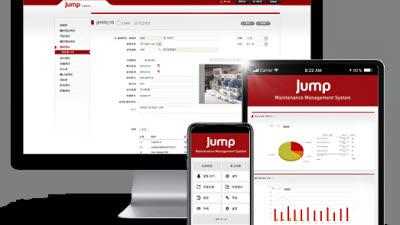 고객만족-이메인텍, 클라우드 시설설비관리 솔루션 '점프(JUMP)'