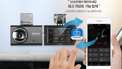 브랜드우수-현대폰터스/차량용 블랙박스/'ST700'
