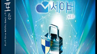 브랜드우수-링크넷코리아/생체인식솔루션/'엠세이버'