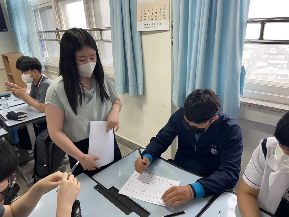 [꿈을 향한 교육]전자신문, 경기경영고 2·3학년 '2021년 중소기업 이해연수' 교육 실시