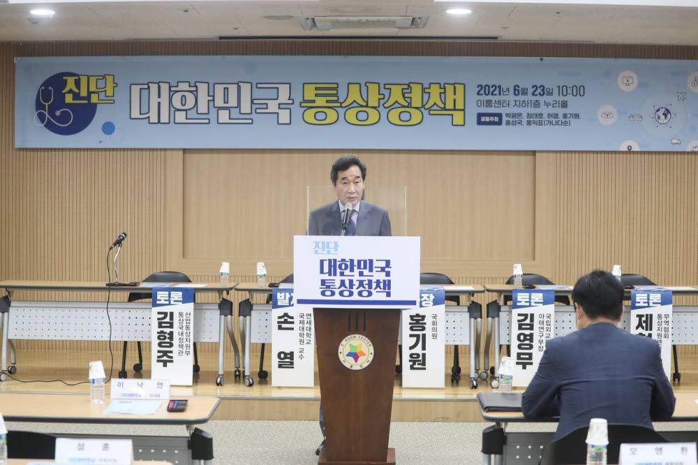 이낙연 전 더불어민주당 대표가 서울 여의도 이룸센터에서 열린 진단, 대한민국 통상정책 토론회에서 통상대표 구상을 밝히고 있다.